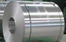 Алюминиевые ленты
