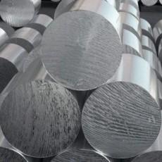 Заготовки из алюминия